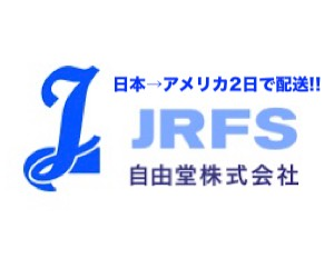 JRFS.jpeg